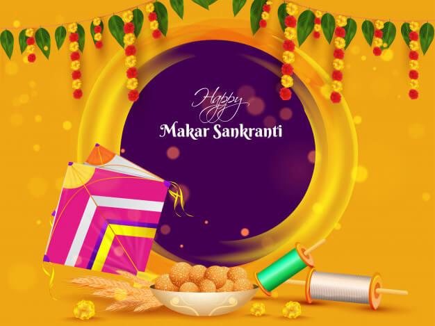 Happy Makar Sankranti Wishes SMS