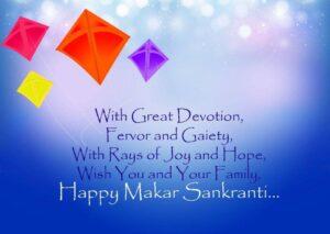 Happy Makar Sankranti Wishes Status