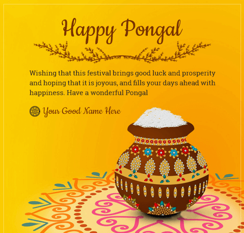 Happy Pongal Wishes Quotes