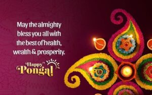 Happy Pongal Wishes SMS