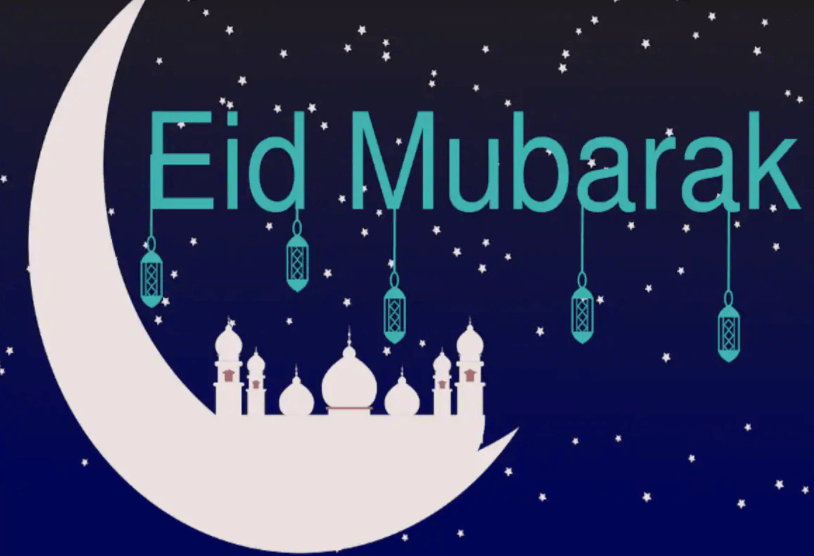 Eid Mubarak Wishes Chand