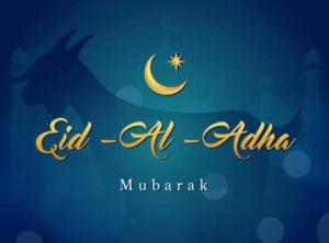 Eid Mubarak Wishes Goat