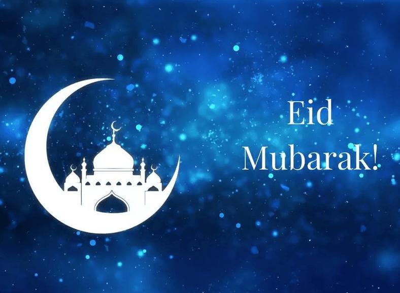 Eid Mubarak Wishes Greeting Card