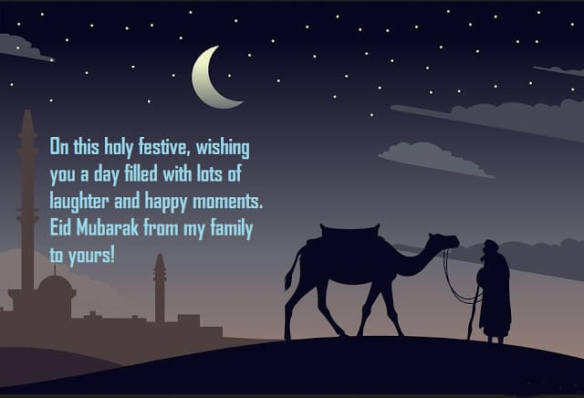 Eid Mubarak Wishes Greetings