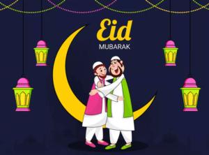 Eid Mubarak Wishes Hug