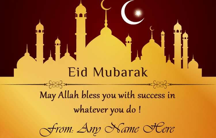 Eid Mubarak Wishes Makka