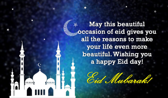 Eid Mubarak Wishes Mosque