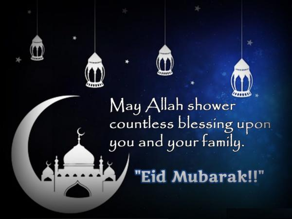 Eid Mubarak Wishes Night