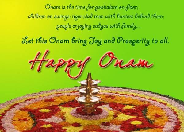 Happy Onam Wishes Rangoli
