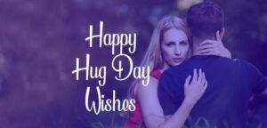 Happy Hug Day Wishes Status