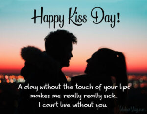 Happy Kiss Day Wishes Message