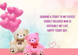 Happy Teddy Day Wishes Greeting Card