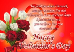 Happy Valentines Day Wishes White Rose